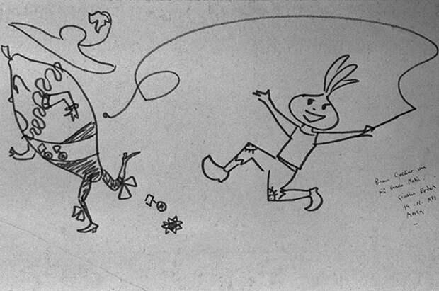 Рисунок Нади Рушевой «Чипполино» (работа савтографом Джанни Родари). 1963год.
