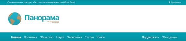 Авторы ИА «Панорама» получили аккредитацию в Госдуме