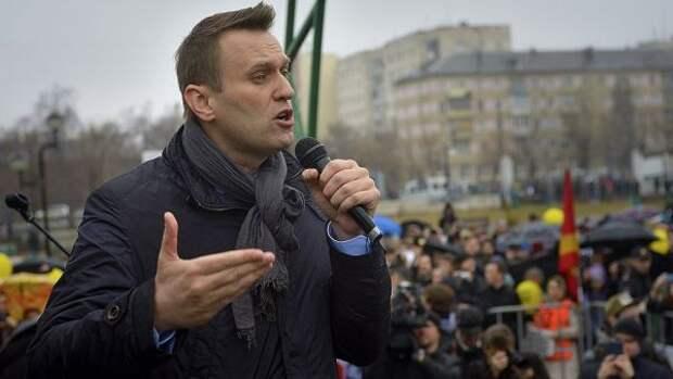 Позорные проекты Навального «СЫЧ» и «Умное голосование»