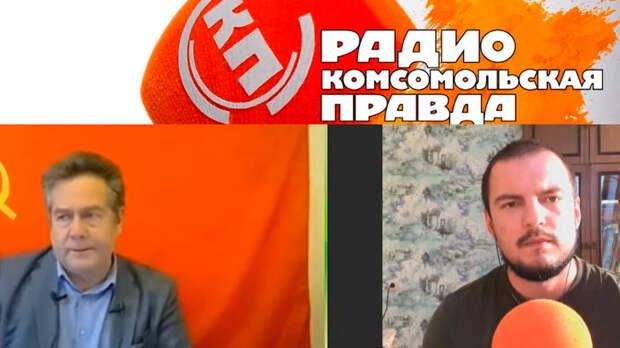На  радио «Комсомольская Правда» Алфимов и Платошкин подвели новостные итоги недели 15 мая 2020