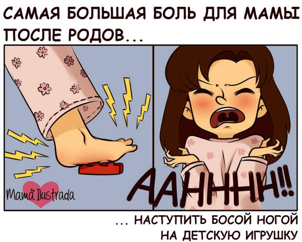 mom-life-01