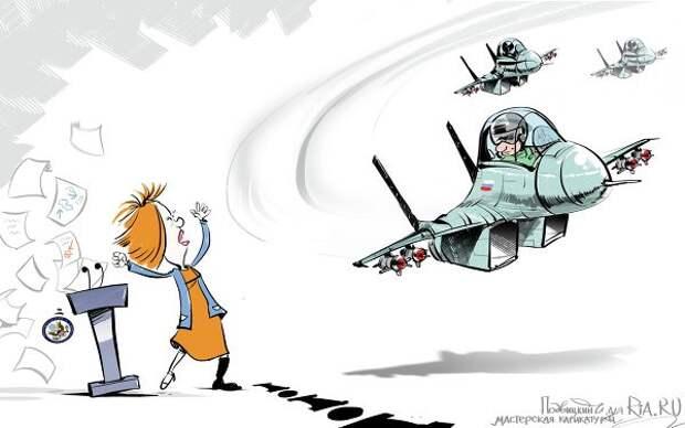 Псаки не смогла назвать основания просьбы к Вьетнаму запретить дозаправку российских самолетов