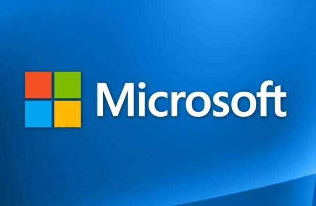 Инвесторам стоит обратить внимание на законопроект о корректировке НДПИ и на акции Microsoft