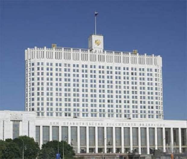 Правительство РФ субсидии нефтяники СПГ