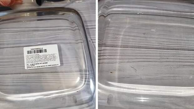 Самый быстрый способ снять наклейку с посуды