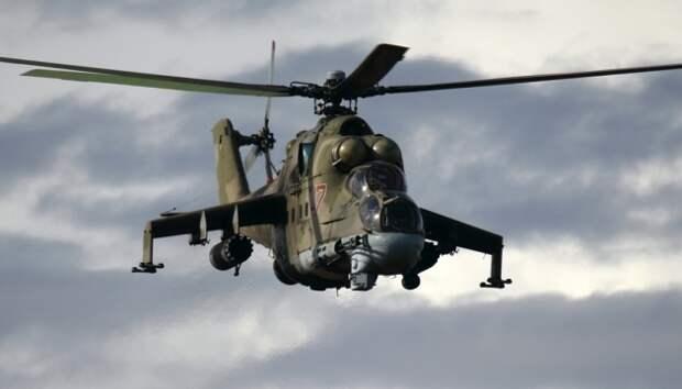 Укроинформ: В Сирии сбили два российских вертолета.