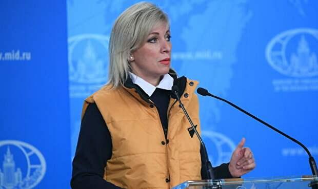 Мария Захарова разоблачила фальсификацию Павловского