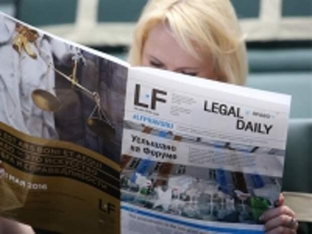 ПРАВО.RU: Готовы к диалогу – итоги Петербургского международного юридического форума 2016
