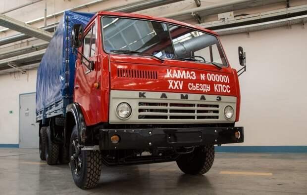 КАМАЗ 5320 СССР, авто, автомобили, азлк, ваз, газ, лиаз, советские автомобили