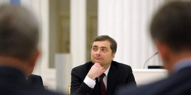 Сурков покинул госслужбу