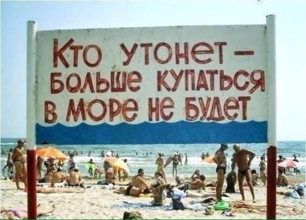 И не так давно это было - память о СССР (11 фото)
