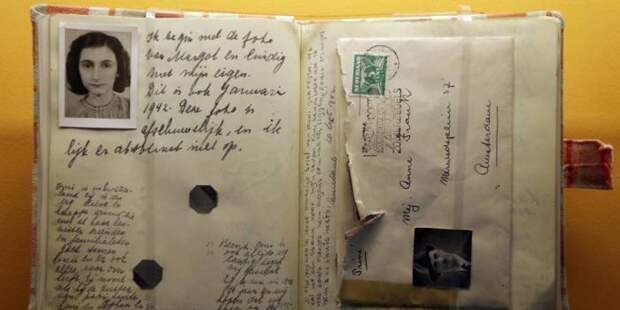 Письма Анны Франк.   Фото: Казанский репортер.