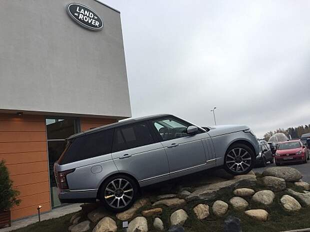 В Подмосковье открыли первый в мире центр Jaguar Land Rover Experience