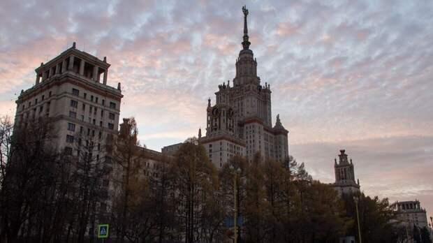 МИД РФ потребовал выслать из России 20 чешских дипломатов