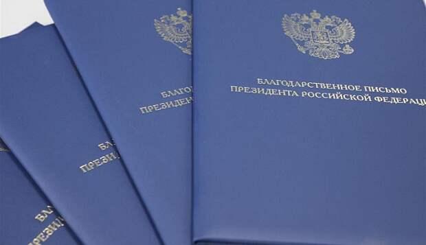Кубанским волонтерам вручили благодарственные письма Президента России