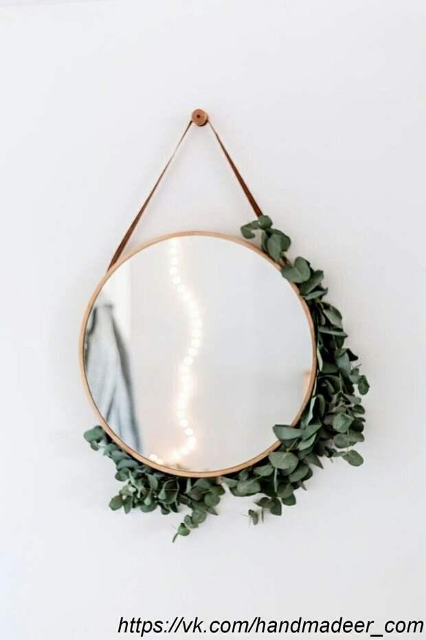 Зеркало + висячее комнатное растение