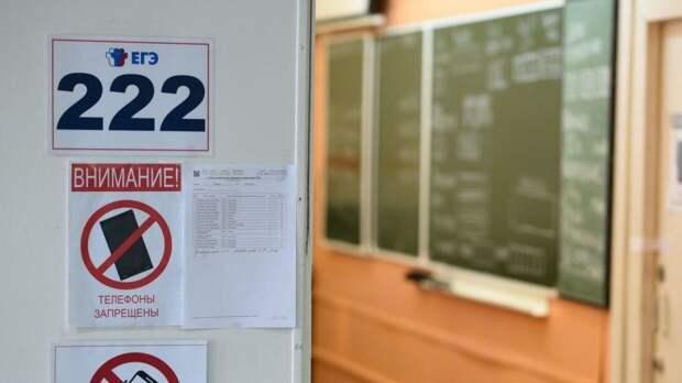 Утверждены даты проведения ЕГЭ в России