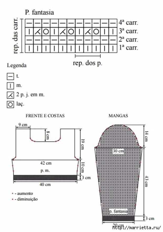 Укороченный топ с длинными рукавами спицами (2) (405x574, 111Kb)