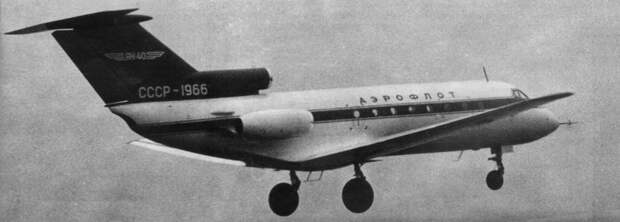 55 лет первому полёту легендарного Як-40.