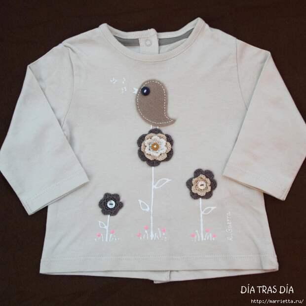 Аппликация с вышивкой на детских футболках (26) (700x699, 256Kb)