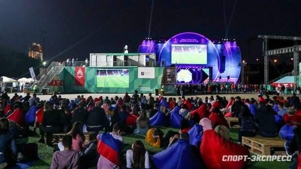 ВМоскве закрыли фан-зону Евро-2020