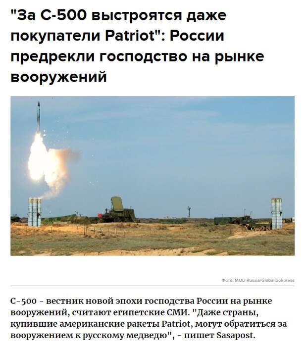 """""""Это не что иное, как летучий Чернобыль"""": США выставили России новый ультиматум"""