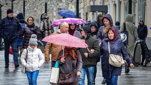 В Москве во вторник будет прохладно и дождливо