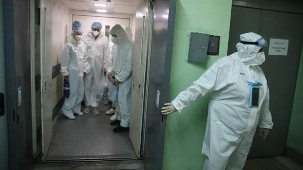 В Москве перепрофилируют больницы из-за недостатка COVID-госпиталей