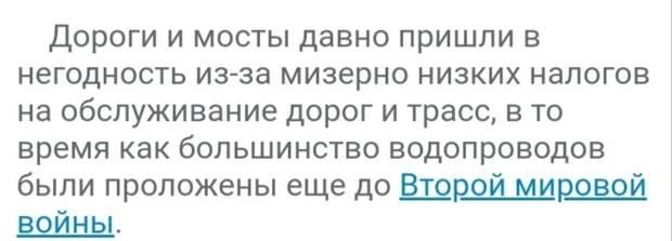 Невероятно, насколько сильно отстаёт от России эта страна - 3