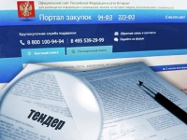 ПРАВО.RU: Правительство будет штрафовать заказчиков за нарушения при госзакупках
