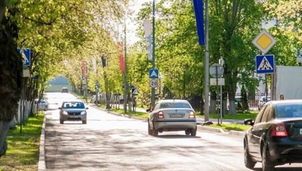 Без осадков и до плюс 20 градусов ожидается в Подольске в пятницу