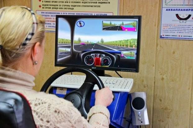 Новые программы подготовки водителей предполагают обучение на тренажерах, но большинство водителей по-прежнему выезжают на дорогу неподготовленными.