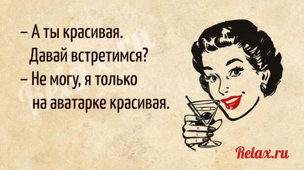 5 шуток про отношения