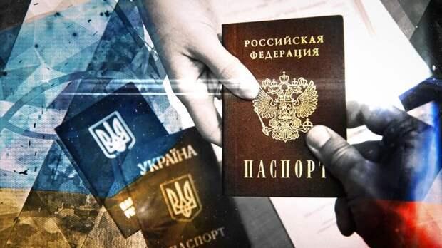 Командующего ВСУ в Донбассе напугало количество выданных российских паспортов жителям ЛДНР