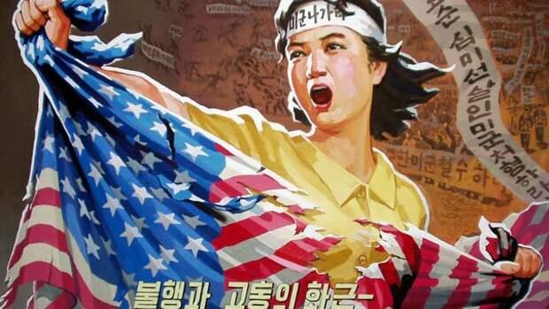Северная Корея и Соединённые Штаты Америки едва не развязали войну из-за дерева