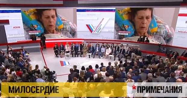 Умирающие севастопольцы достучались до Путина