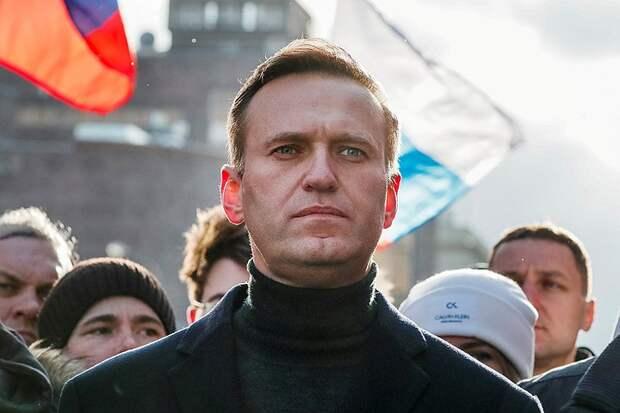 Сторонников Навального приравняют к экстремистам