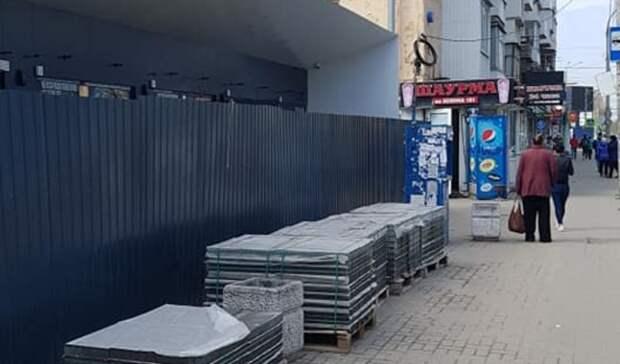 Две остановки исчезли вРостове из-за строительства торговых ларьков