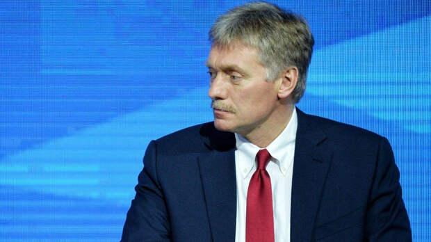 Песков рассказал, что Путину доложили о предложении Зеленского о встрече