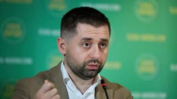 Арахамия прокомментировал отставку министра экологии