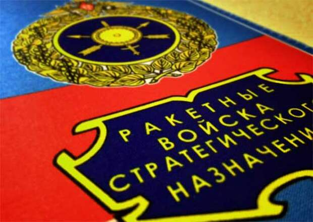 Военнослужащие Серпуховского филиала Военной академии РВСН имени Петра Великого примут участие во Всероссийском историческом диктанте