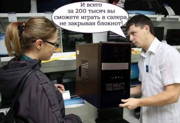 Русский компьютер, русский ноутбук и русская флешка: почему не все так плохо