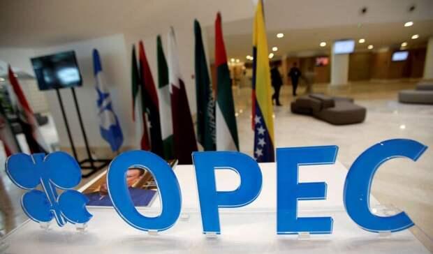 Исполнение сделки ОПЕК+ превысило 100-процентный уровень