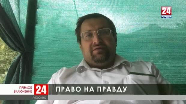 Почему крымским журналистам на конференции ОБСЕ в Варшаве пытаются закрыть рот? Мнение политолога