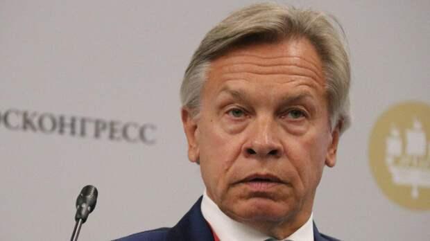 Пушков рекомендовал Госдепу США взять паузу в санкциях против России