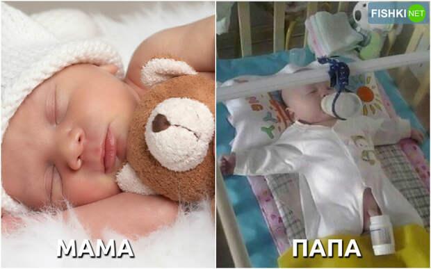 Родители укладывают ребёнка спать