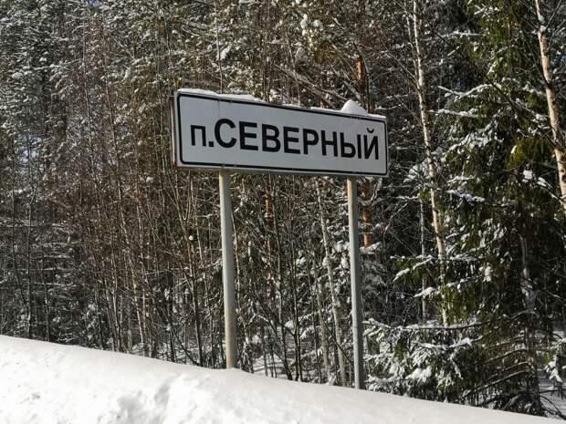 Глеб Никитин: «Порядка 24км дороги вВарнавинском районе будет отремонтировано в2021 году»