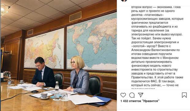Мусоросжигающего завода вОренбурге всё-таки небудет?
