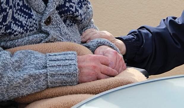 Запертого вквартире сыном 95-летнего доцента изЕкатеринбурга отправят впансионат