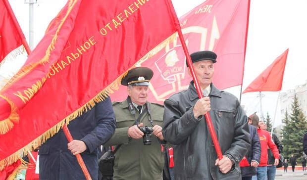 Коммунистам отказано в проведении митинга 1мая вНижнем Тагиле